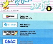 PaperSoft 1984-11