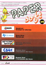 PaperSoft 1984-14