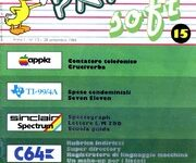 PaperSoft 1984-15