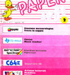 PaperSoft 1985-2