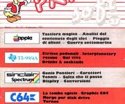 PaperSoft 1984-27